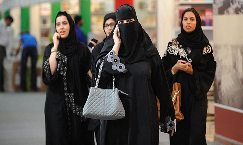 حقوق المرأة في المملكة العربية السعودية (ويكيبيديا)