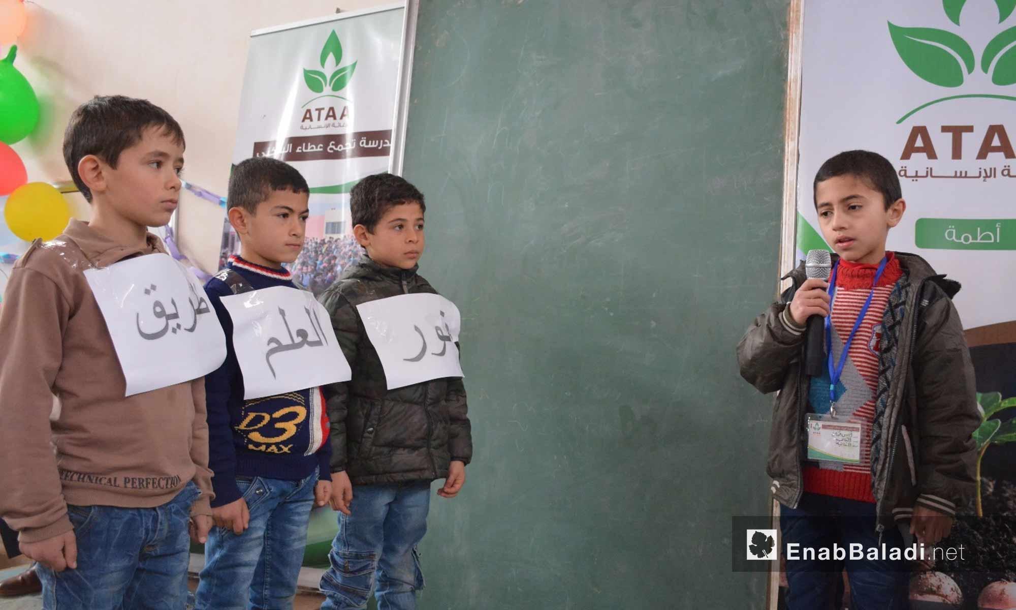 أطفال يؤدون عرضًا خلال حفل تكريم المتفوقين في تجمع أطمة الأول بريف إدلب - 20 شباط 2018 (عنب بلدي)