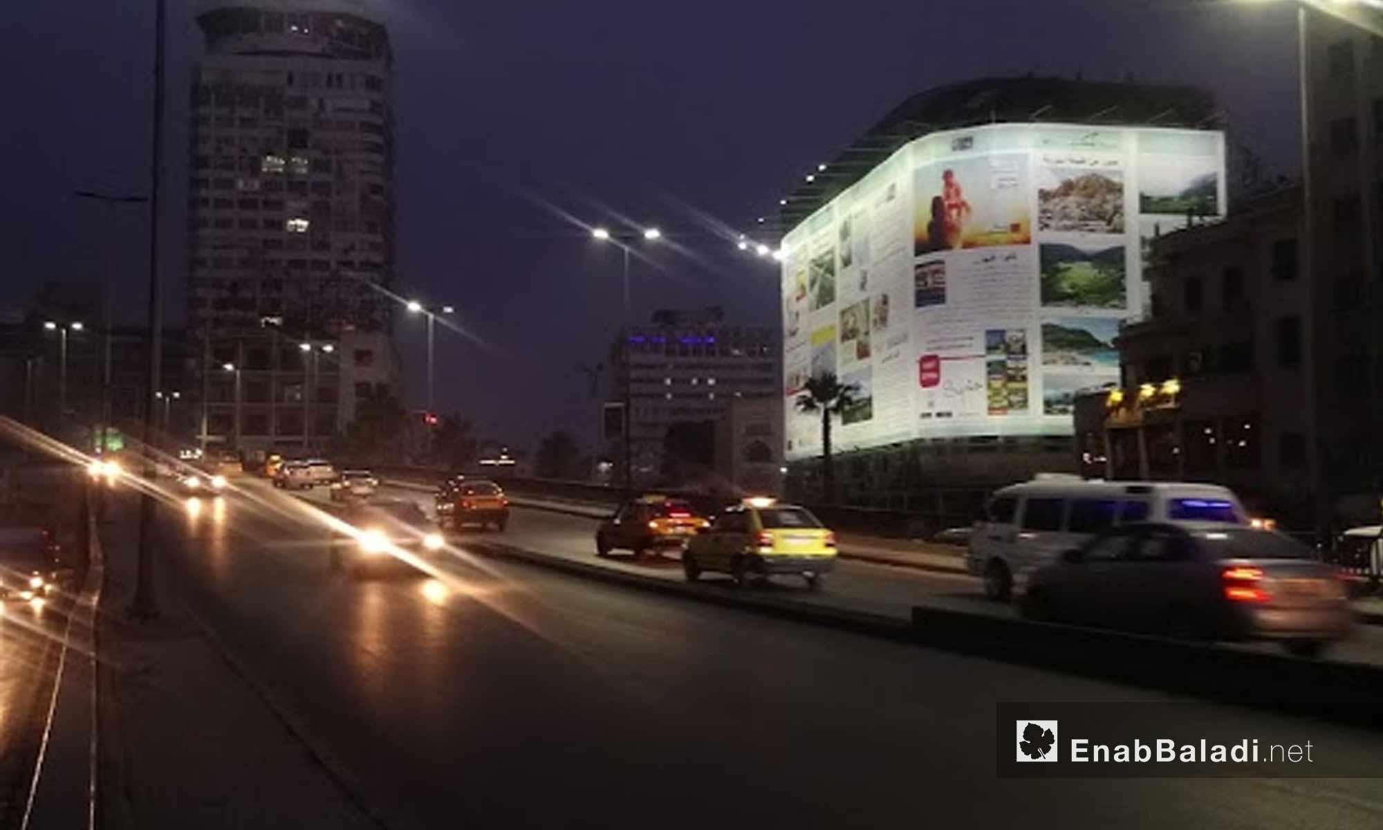 جسر فكتوريا وبرج السوني في وسط العاصمة دمشق- 4 شباط 2018 - (عنب بلدي)