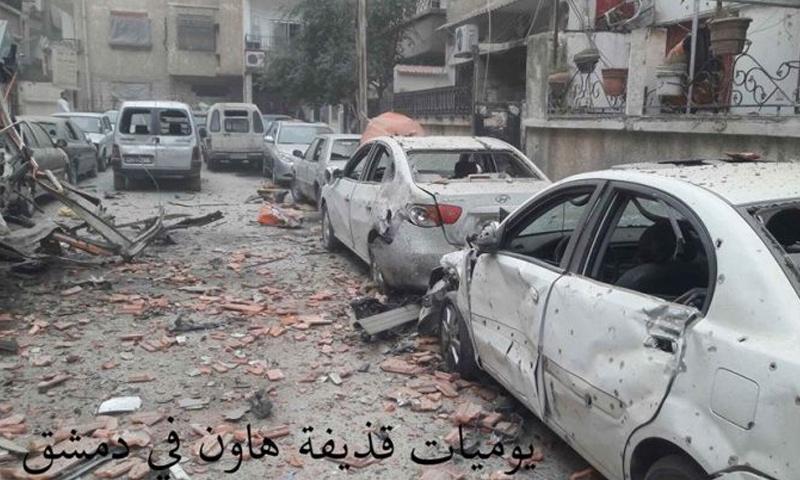 منطقة جرمانا في دمشق إثر سقوط قذيفة هاون - 11 شباط 2018 (يوميات قذيفة هاون)