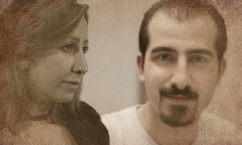 نورا وباسل الصفدي (تعديل عنب بلدي)