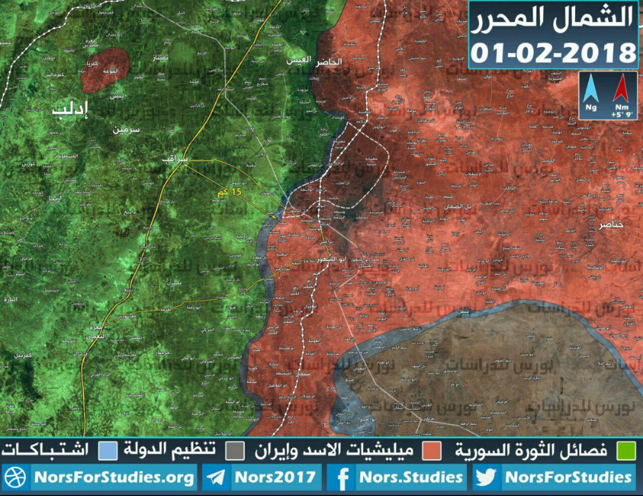 خريطة السيطرة شرقي إدلب - 2 شباط 2018 (نورس للدراسات)