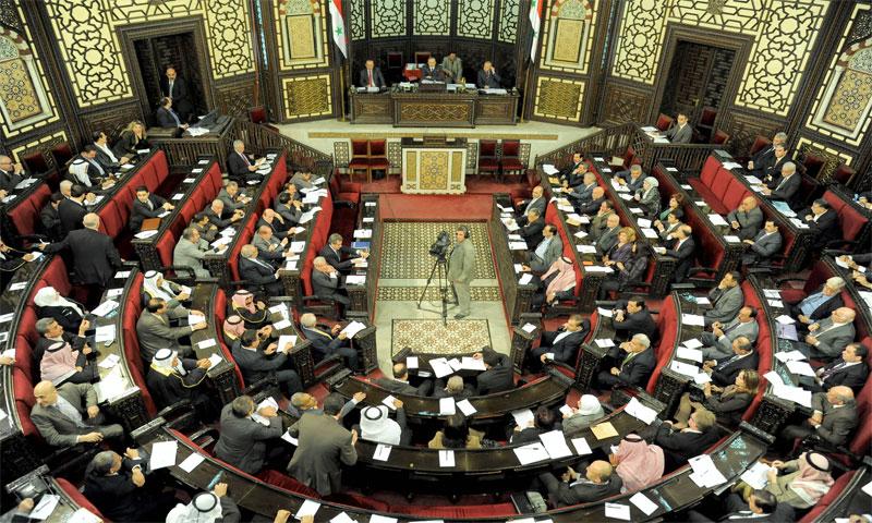 مجلس الشعب السوري (فيس بوك الصفحة الرئيسية)