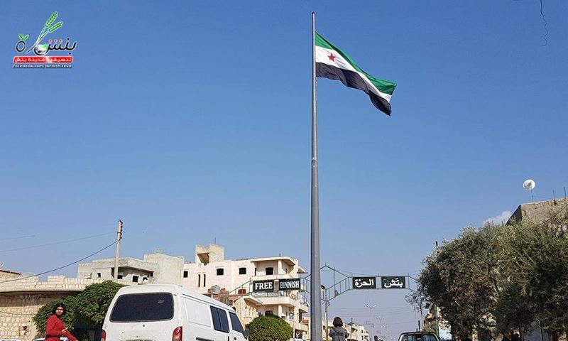 علم الثورة مرفوع في ساحة مدينة بنش شمالي إدلب - (تنسيقية بنش)