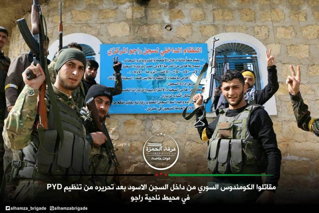 """سجن راجو المركزي """"الأسود"""" تحت سيطرة """"الجيش الحر"""" في عفرين - 8 آذار 2018 (فرقة الحمزة)"""