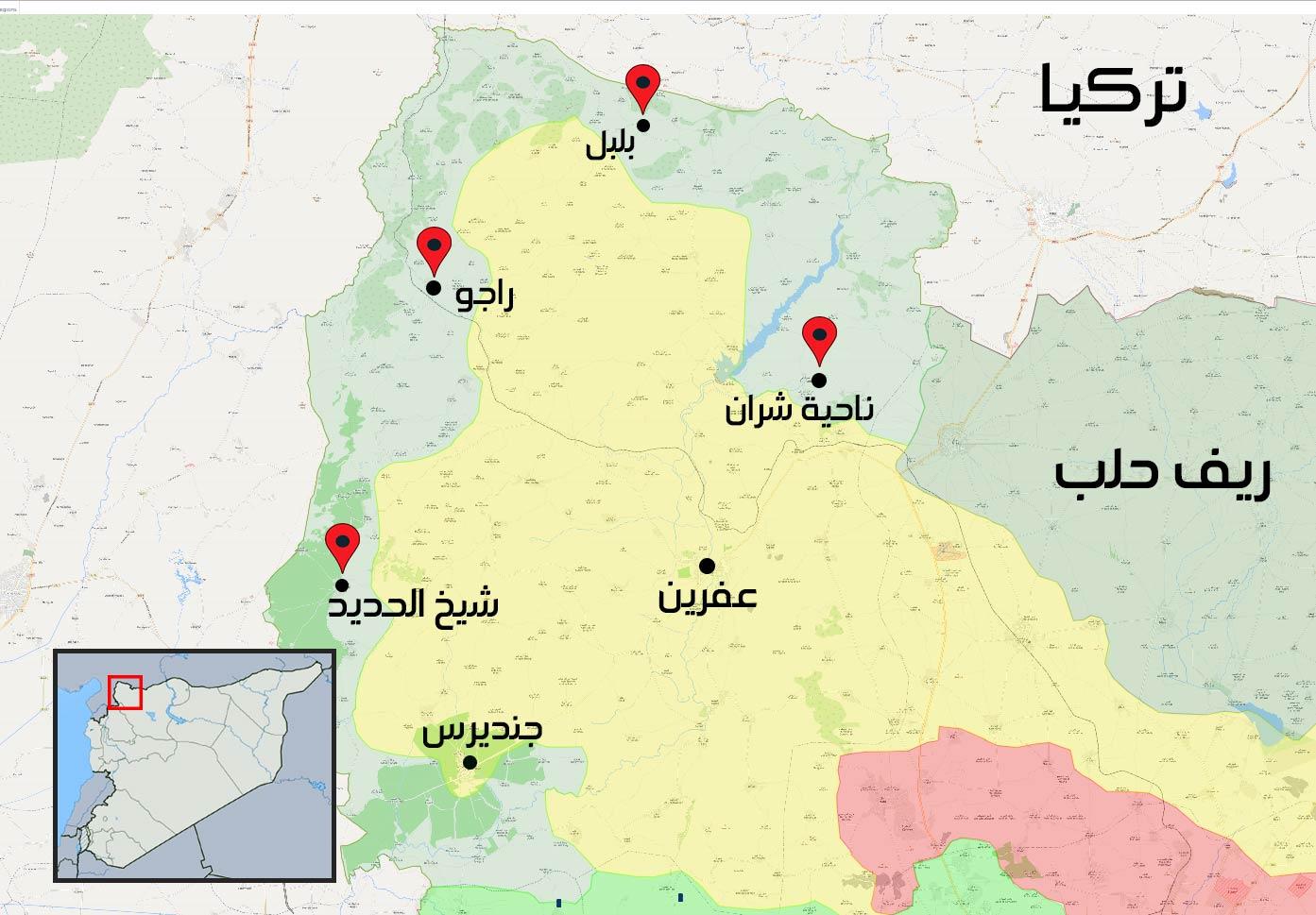 خريطة توضح مواقع النواحي الخمس التي سيطرت عليها فصائل الجيش الحر في عفرين – 8 آذار 2018 (عنب بلدي)
