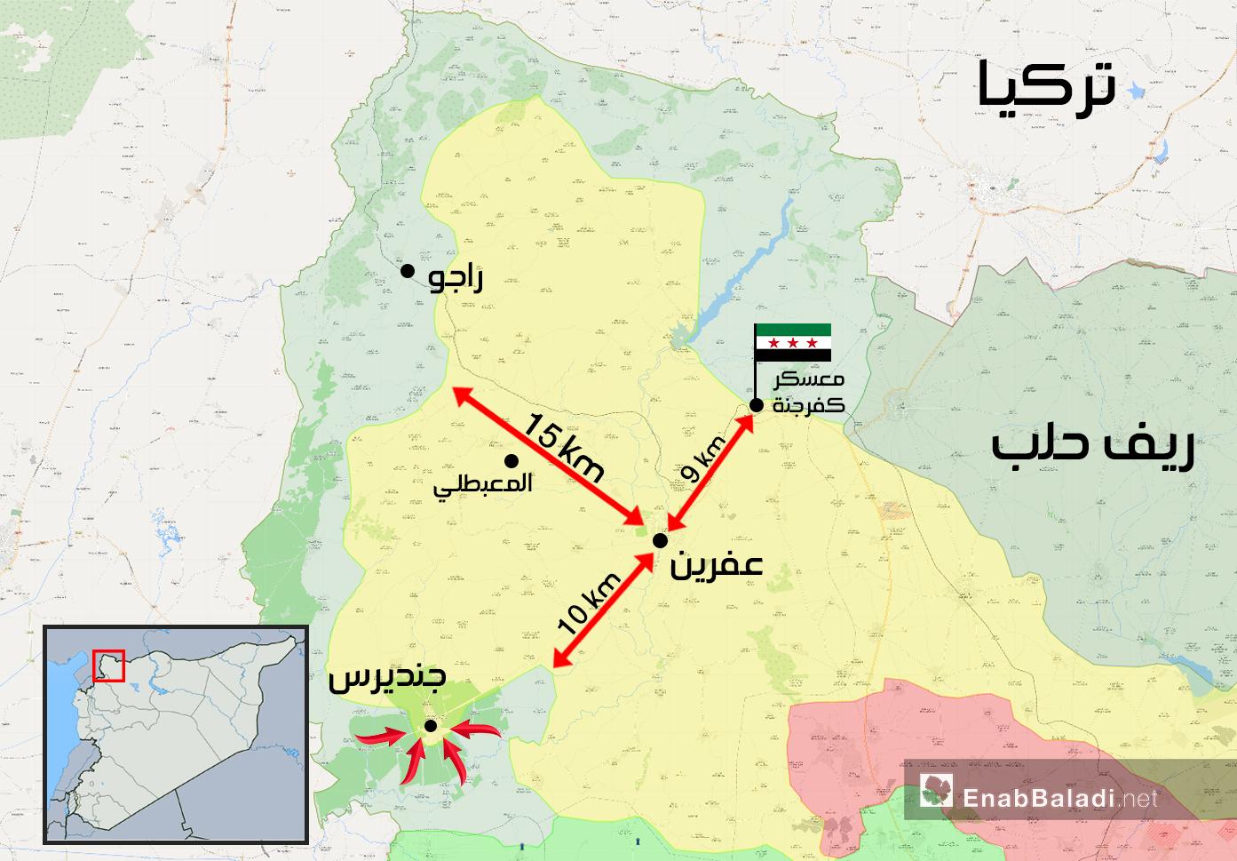 خريطة توضع المسافة التي تفصل الجيش الحر عن مركز منطقة عفرين - 7 آذار 2018 (عنب بلدي)
