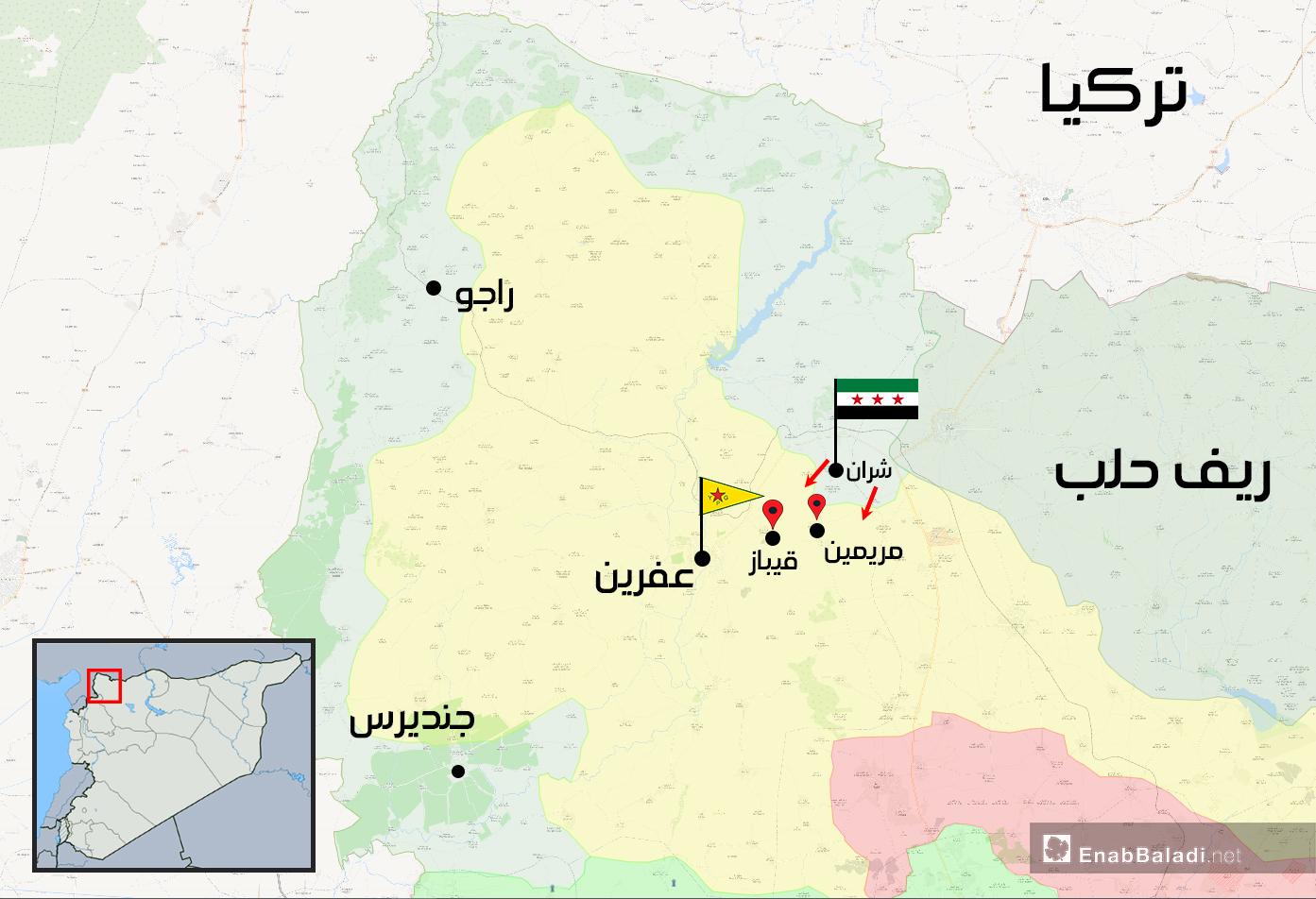 خريطة توضح المسافة التي تفصيل الجيش الحر عن مركز عفرين - 9 آذار 2018 (عنب بلدي)