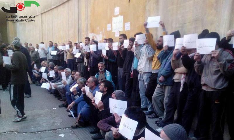 معتقلون في سجن حمص المركزي يطالبون بإخلاء سبيلهم - 2017 (مركز حمص الإعلامي)