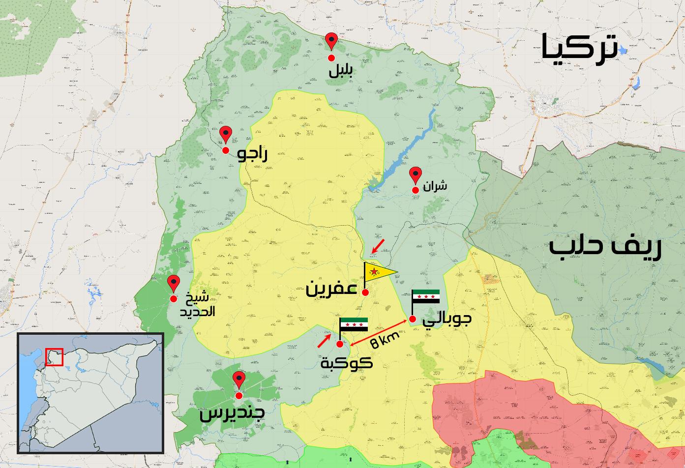 خريطة توضح نفوذ فصائل الجيش السوري الحر في محيط مركز عفرين - 11 آذار 2018 (عنب بلدي)