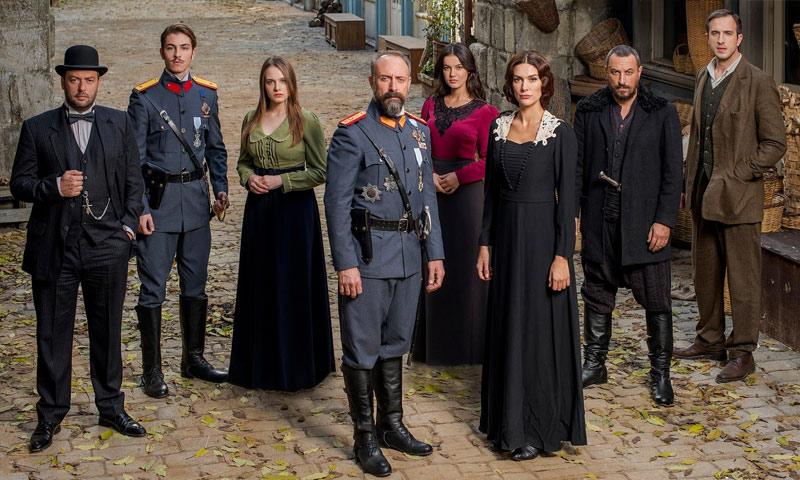 نجوم المسلسل التركي أنت وطني (MBC)