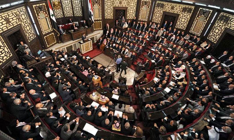 مجلس الشعب السوري (سانا)