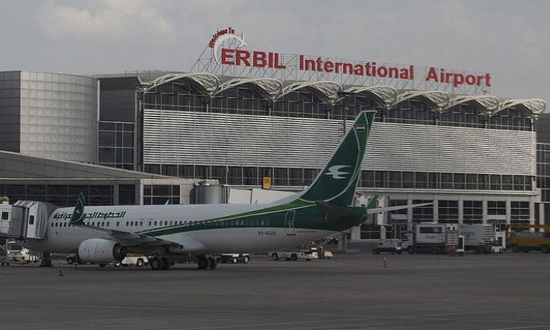 مطار أربيل الدولي (basnews)