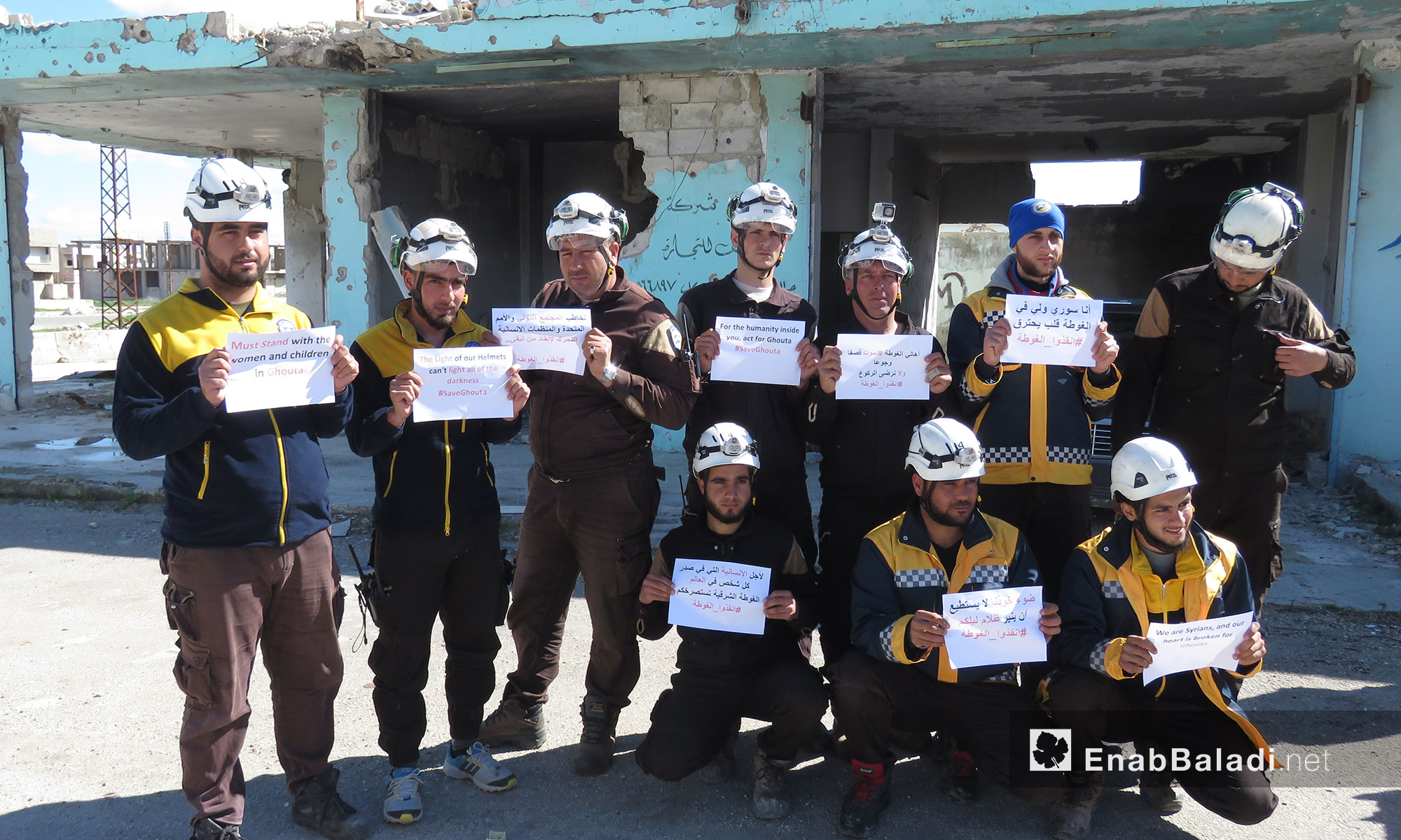 وقفة تضامنية لمراكز الدفاع  المدني مع اهالي غوطة دمشق في مدينة مورك بريف حماه الشمالي - 16 آذار 2018 (عنب بلدي)