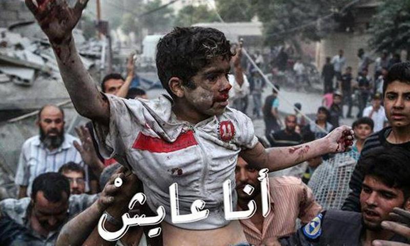 """من صور حملة """"أنا عايش"""" (تويتر)"""