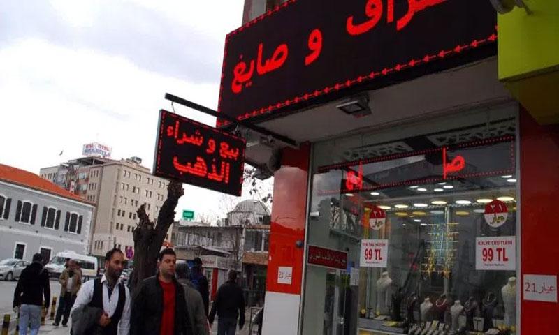 محل سوري في مدينة غازي عنتاب التركية (objectivgaziantep)