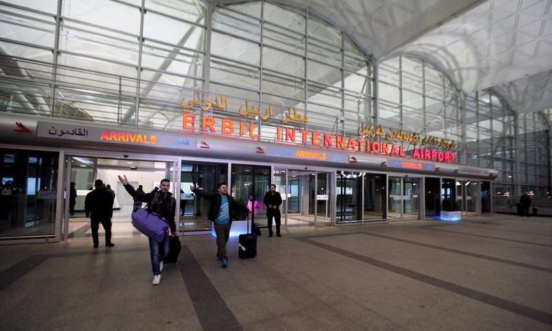 مطار أربيل الدولي - (انترنت)