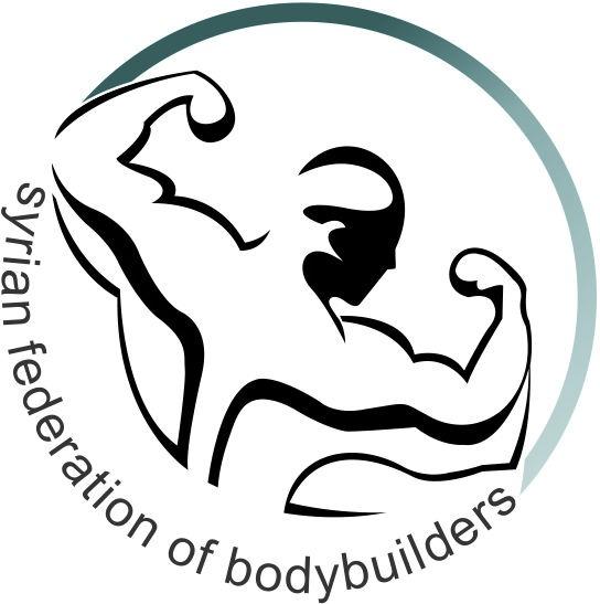 شعار اتحاد كمال الأجسام (رئيس الاتحاد سامر زيدان)