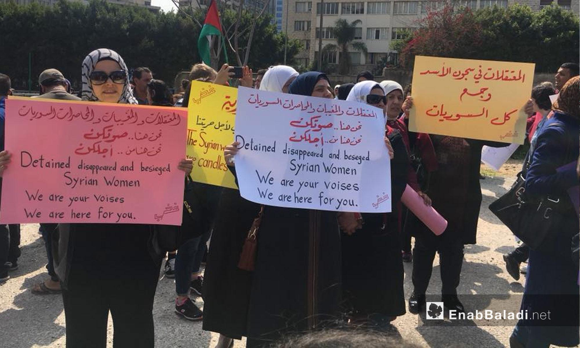 نساء يتضامن مع المرأة السورية المعتقلة في بيروت - 11 آذار 2018 (عنب بلدي)