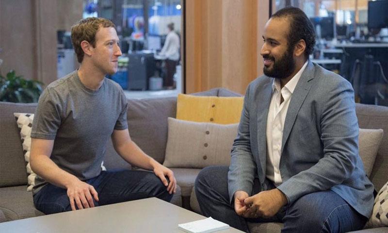 """محمد بن سلمان مع مؤسس """"فيس بوك"""" مارك زوكربيرج في """"وادي السيليكون"""" عام 2016 (العربية)"""
