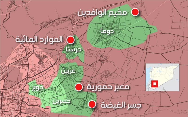 خريطة السيطرة وتوزع المعابر في الغوطة الشرقية - 18 آذار 2018 (عنب بلدي)