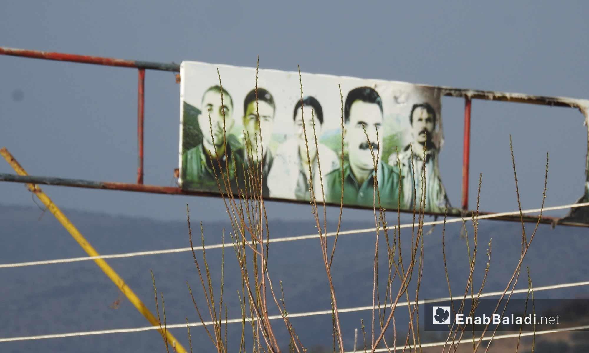 صورة تضم عبد الله أوجلان وعدد من قياديي حزب الاتحاد الديمقراطي في محيط عفرين - 5 آذار 2018 (عنب بلدي)