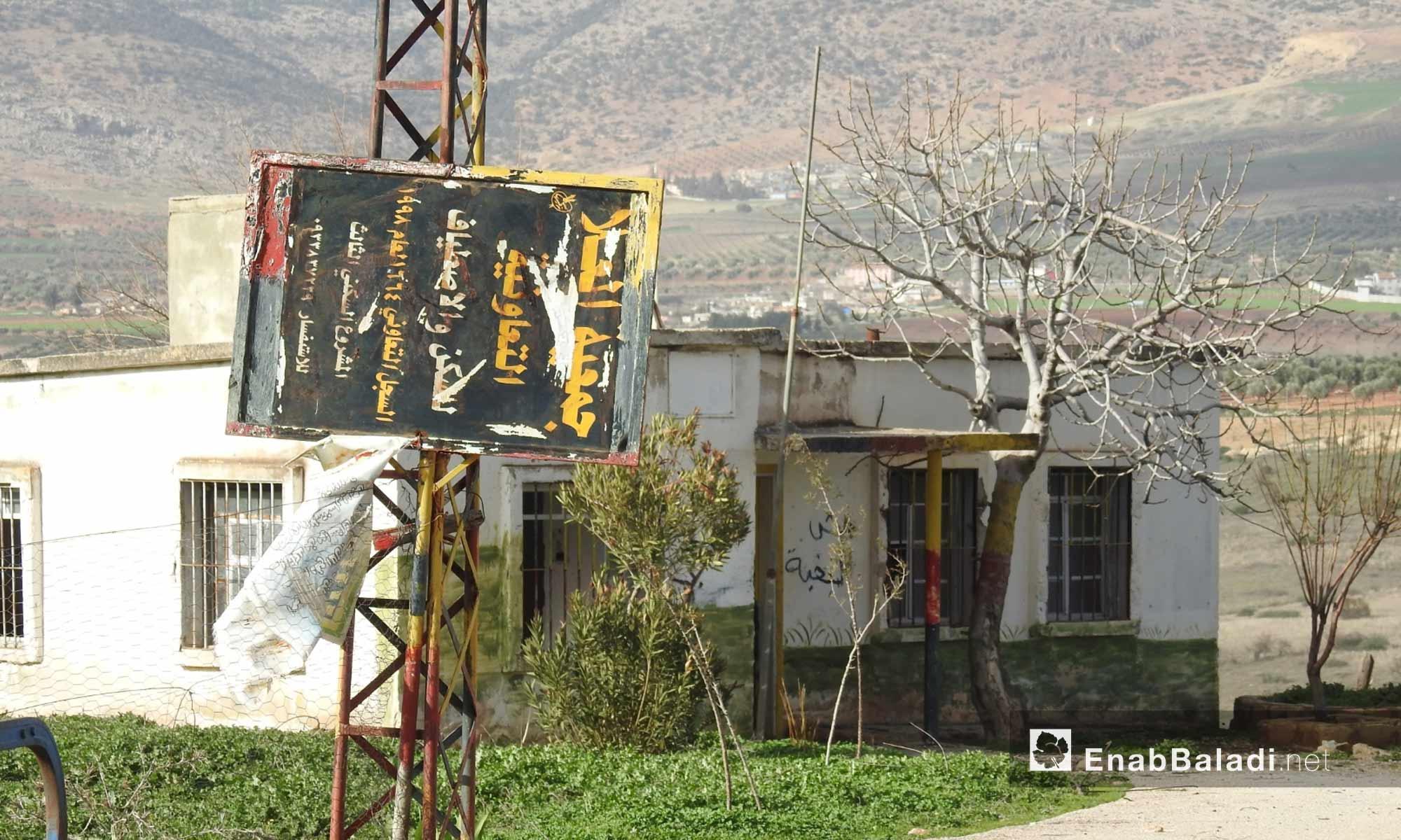 قرية زيتونة على الحدود التركية من جهة عفرين - 5 آذار 2018 (عنب بلدي)