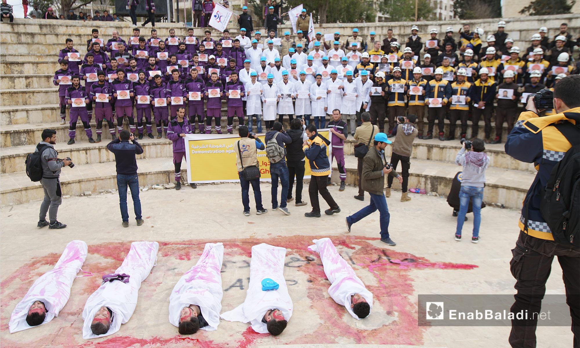 مشهد تمثيلي خلال وقفة احتجاجية لمنظمة بنفسج ومديرية الصحة والدفاع المدني في إدلب تضامنًا مع الغوطة - 10 آذار 2018 (عنب بلدي)