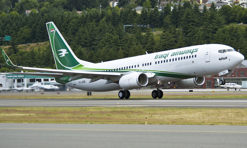 طائرة تابعة للخطوط الجوية العراقية العامة (Iraq Airways)