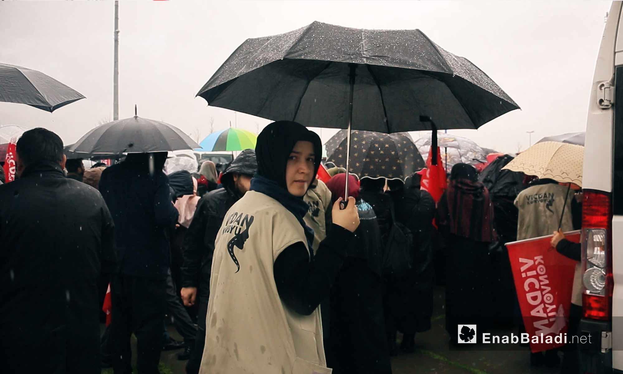 """مشاركات في قافلة """"َالضمير"""" لدعم المعتقلات السوريات في اسطنبول - 6 آذار 2018 (عنب بلدي)"""