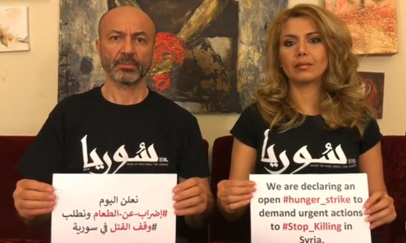 الممثل السوري جهاد عبده وزوجته يعلنان الإضراب عن الطعام - 15 آذار 2018 (فيس بوك)