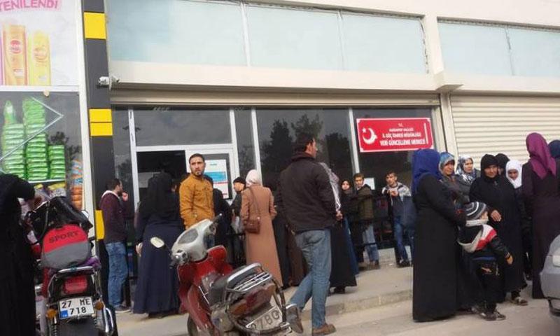 لاجؤون سوريون أمام دائرة الهجرة في غازي عنتاب لتحديث بياناتهم (الفيحاء نت)