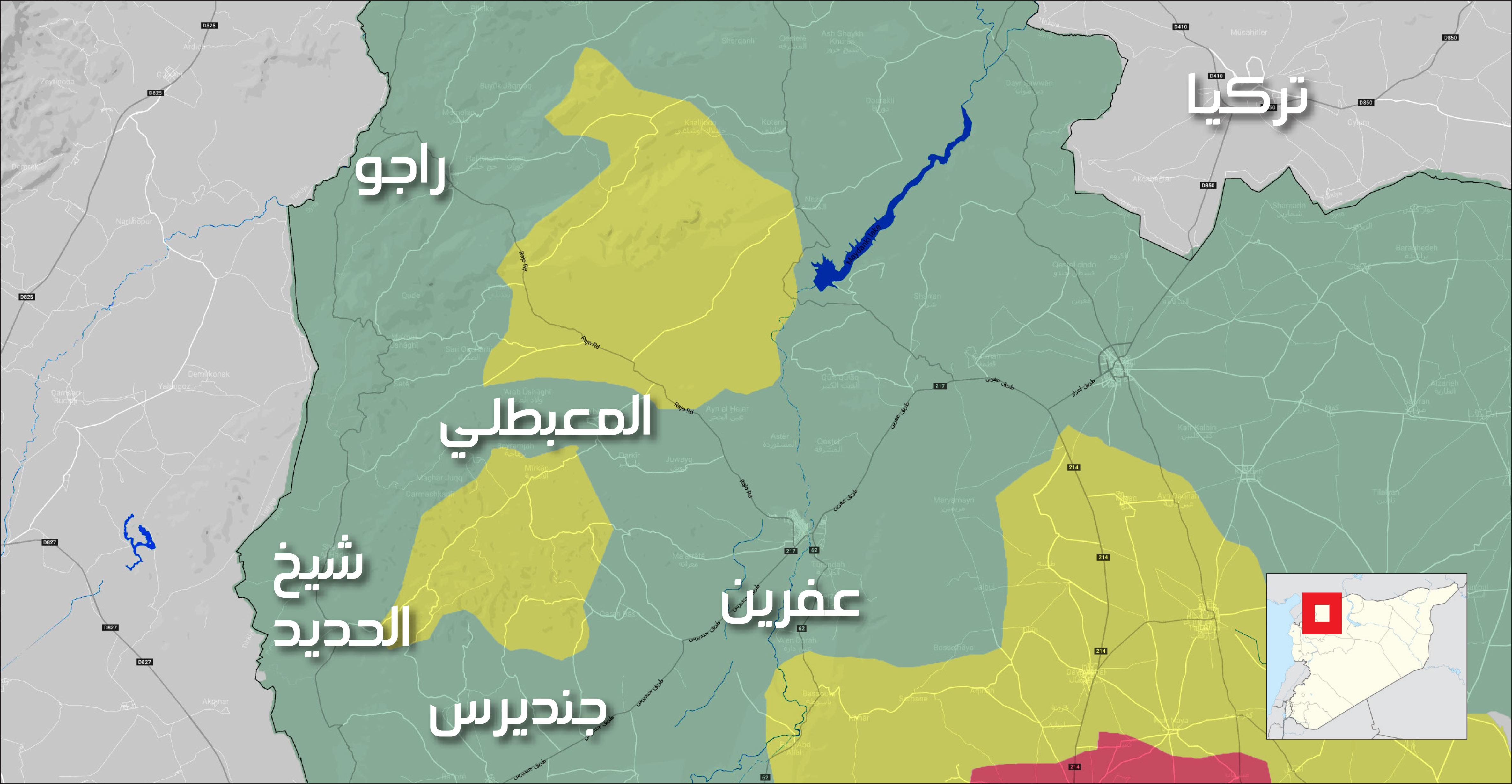 خريطة السيطرة في عفرين ومحيطها - 18 آذار 2018 (عنب بلدي)