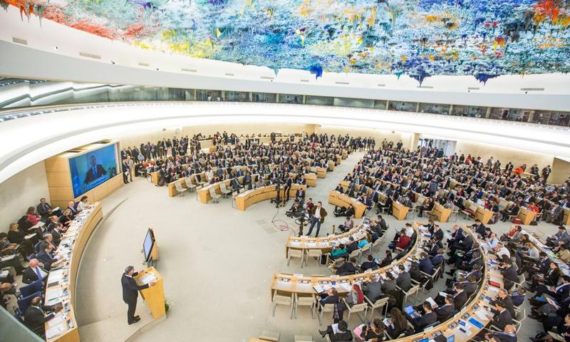 جلسة لمجلس حقوق الإنسان الدولي (UN)