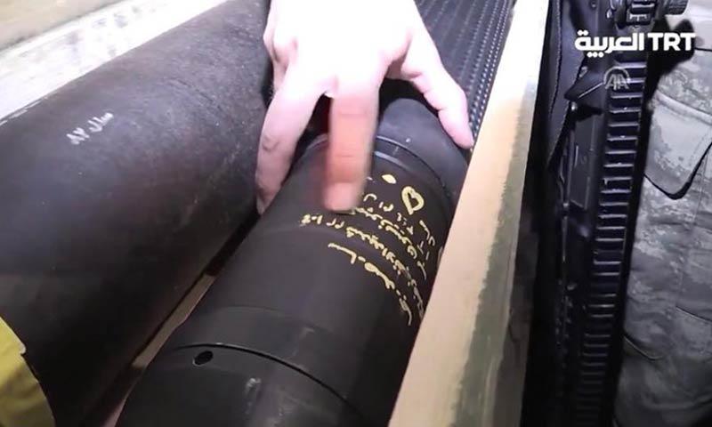 """أسلحة إيرانية ظهرت في تسجيل مصور ضمن ما تركت """"الوحدات"""" الكردية في عفرين - 18 آذار 2018 (TRT)"""