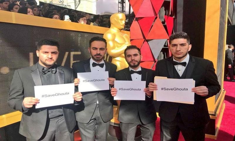 """فريق """"آخر الرجال في حلب"""" من حفل الأوسكار (فيس بوك)"""