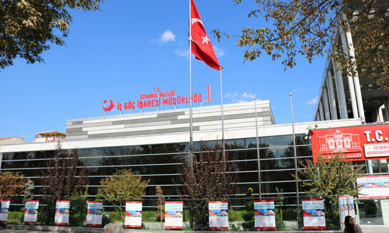 مبنى دائرة الهجرة في اسطنبول - 2017 (وسائل إعلام تركية)