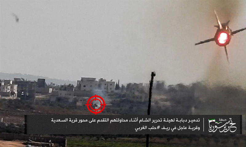 تحرير سوريا تستهدف دبابة لتحرير الشام غربي حلب - 4 آذار 2018 (تحرير سوريا)