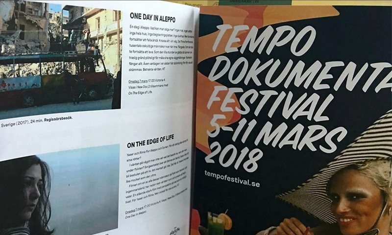 """فيلم """"يوم في حلب"""" في مهرجان """"تيمبو"""" السويدي - آذار 2018 (TDF)"""