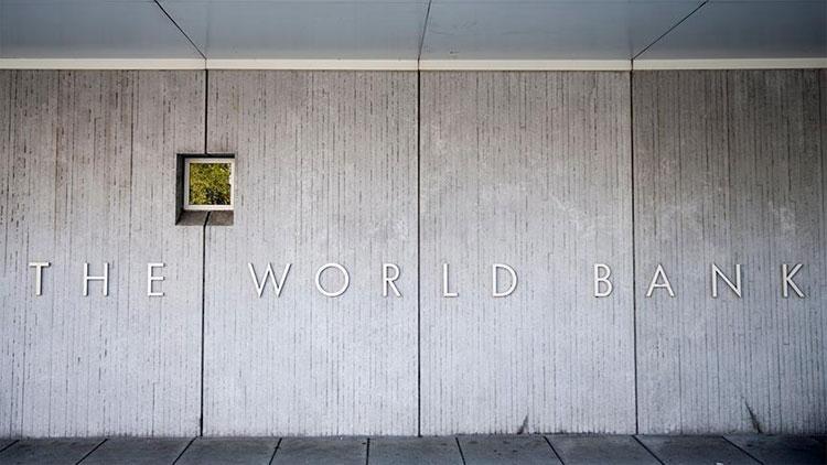 تعبيرية للبنك الدولي (الأناضول)