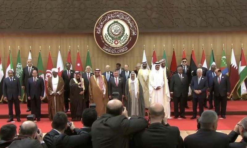 زعماء الدول العربية في ختام القمة الـ 28 في الأردن - آذار 2017 (وكالات)