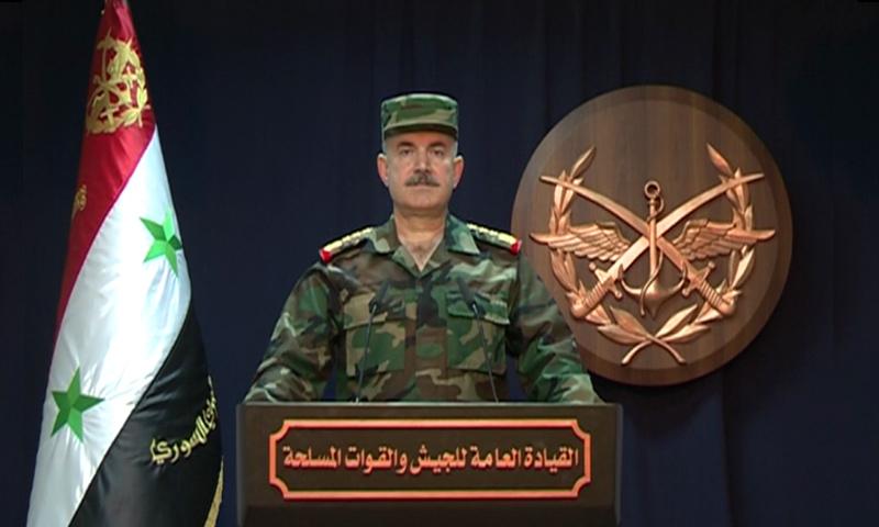 من بيان القيادة العامة للجيش والقوات المسلحة التابعة للنظام السوري - 14 من نيسان 2018 (تيلغرام)