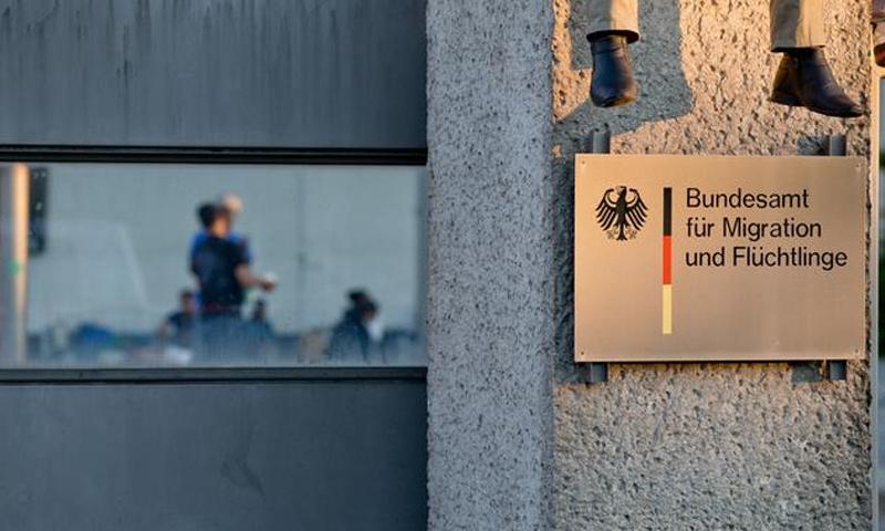 المكتب الاتحادي للهجرة واللجوء في ألمانيا (DPA)