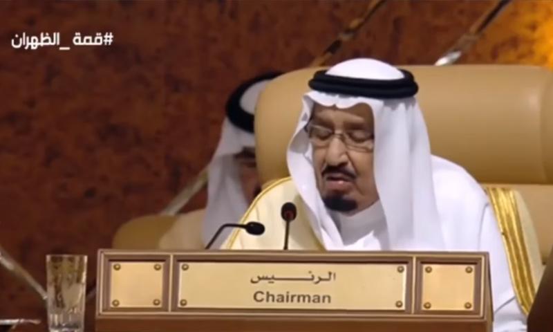 الملك السعودي سلمان بن عبد العزيز خلال إلقائه الكلمة الافتتاحية للقمة العربية بدورتها الـ 24 في الظهران - 15 من نيسان 2018 (يوتيوب)