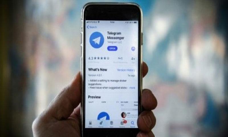صورة التقطت لتطبيق تلغرام على هاتف في موسكو في 6 نيسان 2018 (AFP)