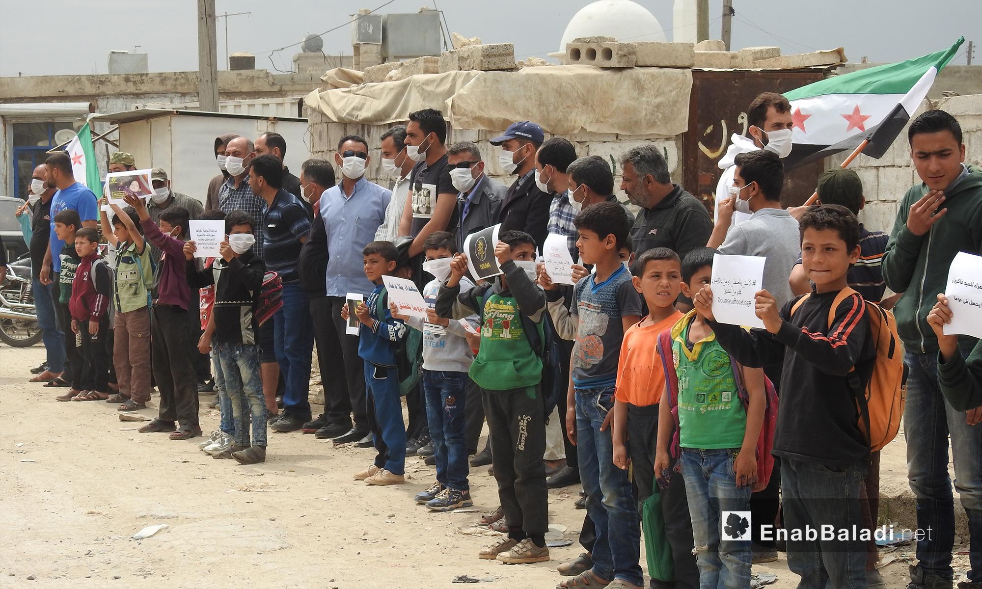 مظاهرات خرج بها أهالي دابق شمالي حلب يتضامنون مع مدينة دوما في الغوطة الشرقية - 8 من نيسان 2018 (عنب بلدي)