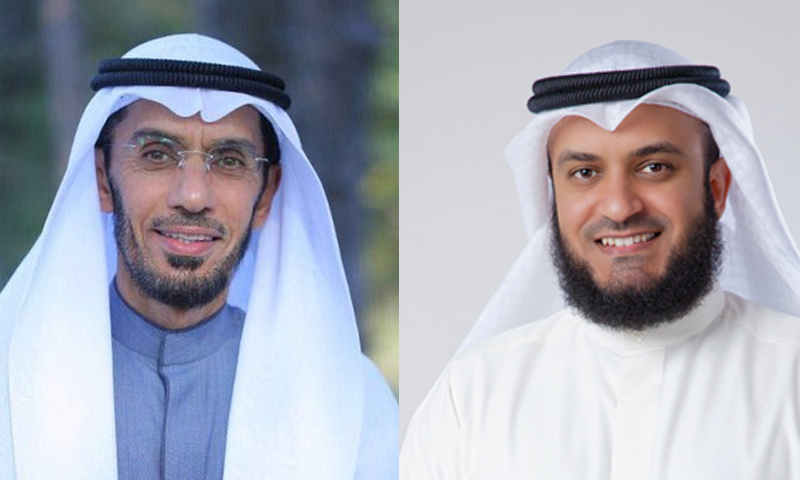 القارئ الكويتي مشاري العفاسي ومواطنه الداعية محمد العوضي (تعديل عنب بلدي)
