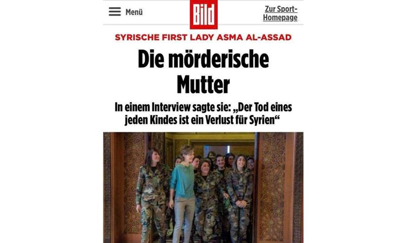 """غلاف صحيفة """"بيلد"""" الألمانية يصف أسماء الأسد بـ""""الأم القاتلة""""- 15 نيسان 2018 (Bild)"""