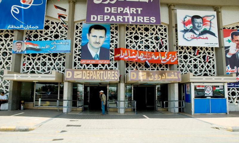 مطار دمشق الدولي (رصد نيوز)