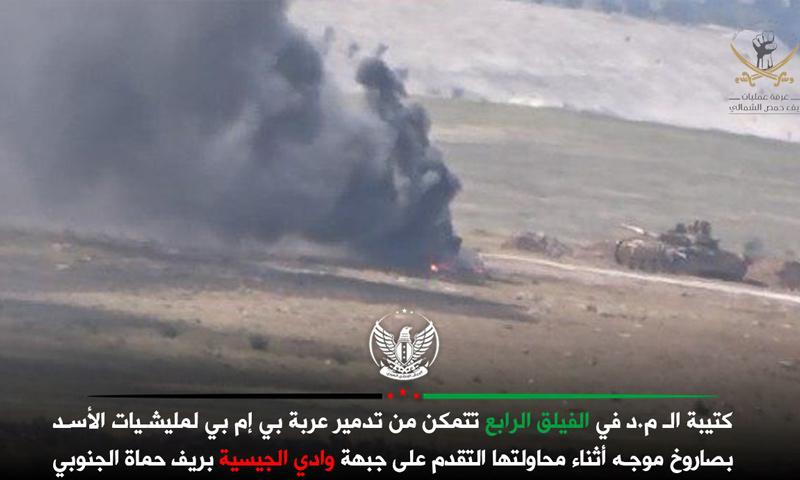 مواجهات بين المعارضة وقوات الأسد جنوبي حماة - 16 من نيسان 2018 (الفيلق الرابع)